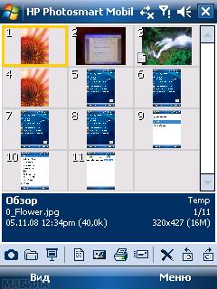 Программы для просмотра и печати фотографий